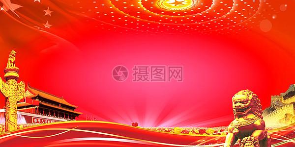 红色党建背景图片