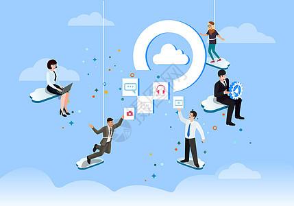云端大数据连接图片