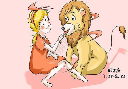 狮子座可爱插画高清图片