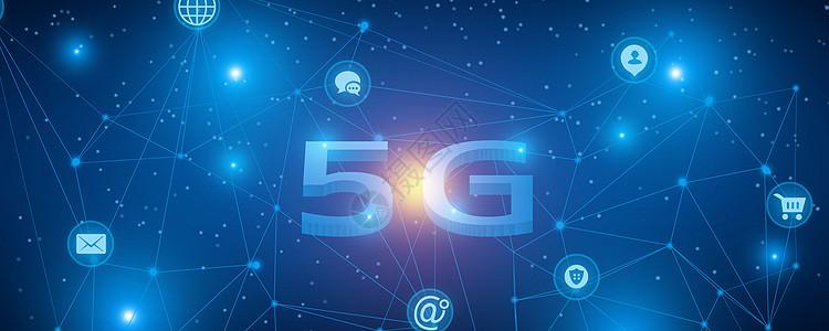 5G蓝色科技图片