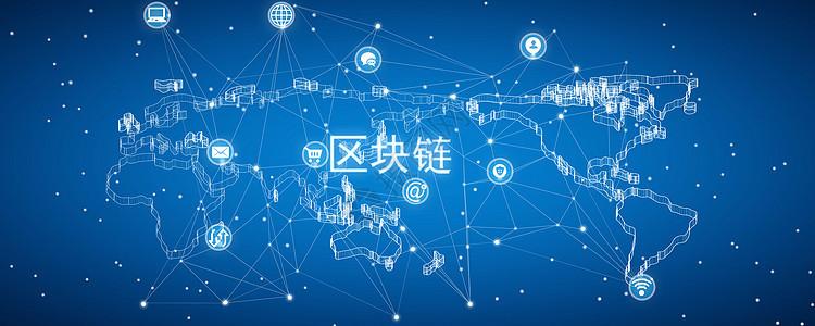 区块链科技banner图片