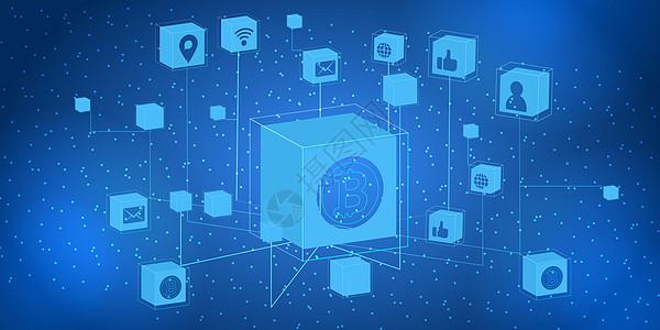矢量区块链科技插图图片