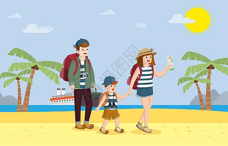 一家三口去旅行旅游插画图片