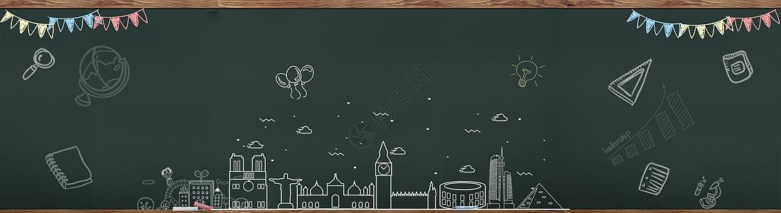 黑板卡通背景图图片