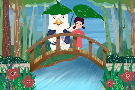 雨季桥上大鹏鸟和小女孩图片