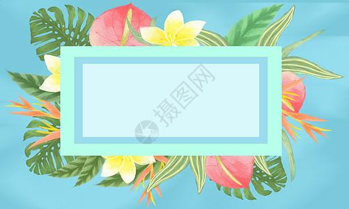 ppt 背景 背景图片 边框 模板 设计 相框 501_300