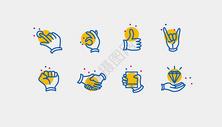 手势图标图片
