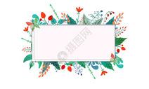 手绘绿叶装饰框图片