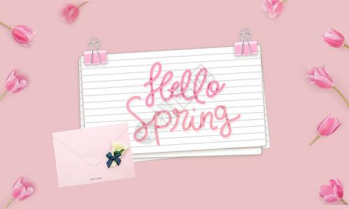 浪漫粉色花朵背景图片