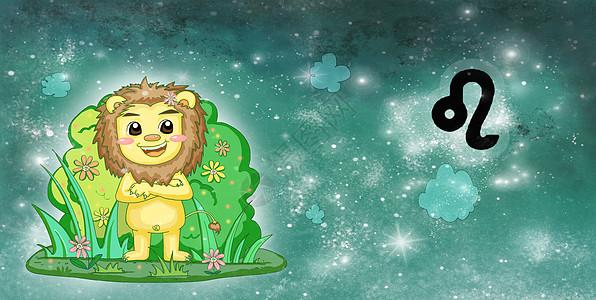 狮子座宠爱甘愿面子,集万千放下与她一人双鱼座2019二月图片