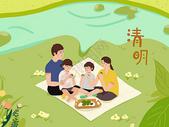 清明节亲子游插画图片