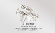 五一劳动节创意海报简约风格图片