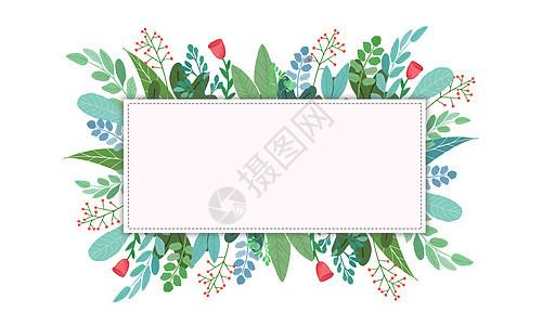 绿叶装饰框图片