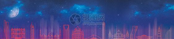 星空下的城市banner图片