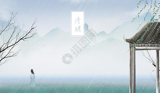 清明时节下雨图片