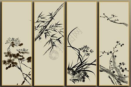 梅兰竹菊条屏图片