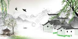 中国风水墨清明背景图片