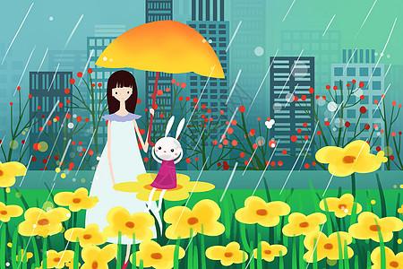 城市春雨女孩图片