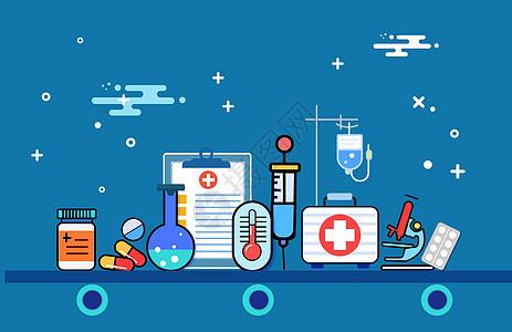 医疗图标组合图片