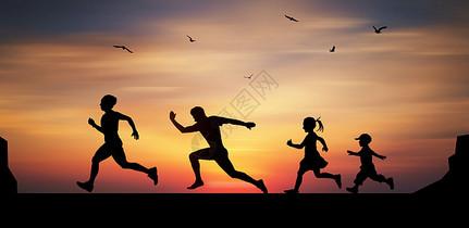 家庭奔跑图片
