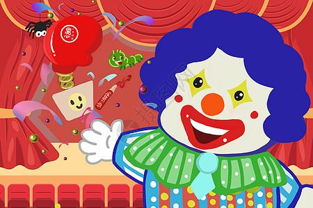 小丑愚人图片