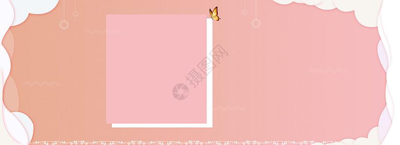 粉色唯美小清新海报banner背景图片