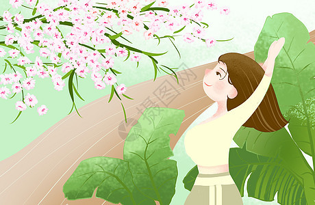 春暖花开运动健身图片