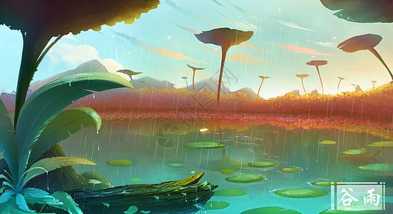 谷雨节气唯美插画图片