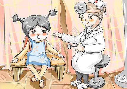 女孩看病图片