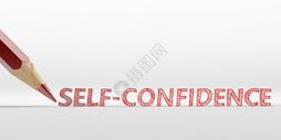 自信背景图片