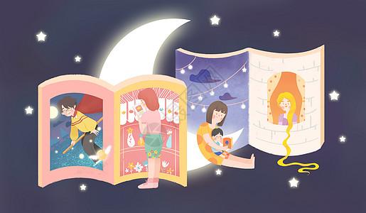 世界读书日——致陪伴我们长大的那些书图片