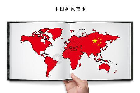 中国护照可达地区图片