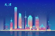 天津扁平地标都市图片