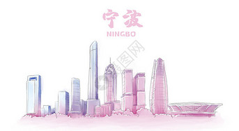宁波地标建筑图片