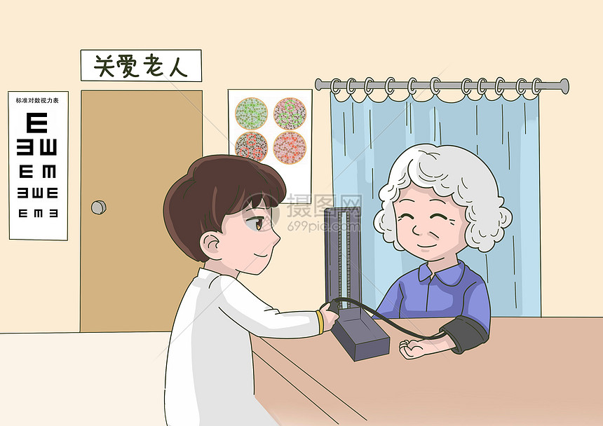 医疗关怀图片
