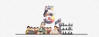 五一劳动节绘画作品图片