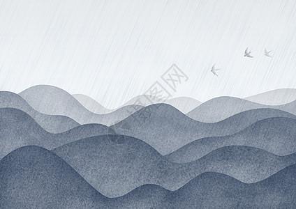 空山新雨后图片