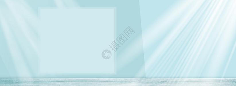 淘宝简约阳光浅蓝背景图片