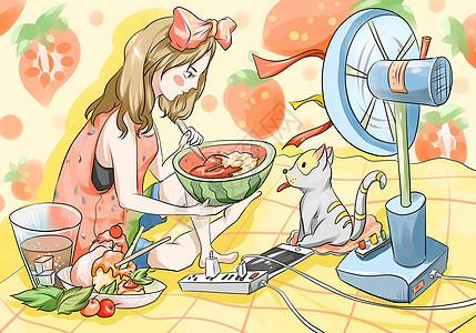 夏天吹电扇吃西瓜图片
