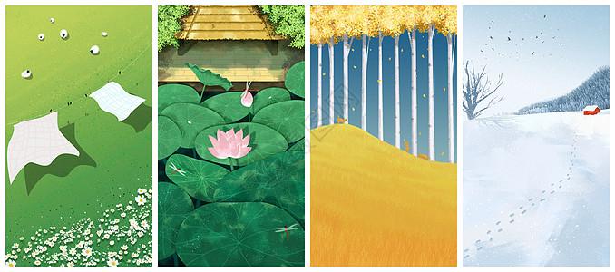 四季系列手机壁纸插画图片