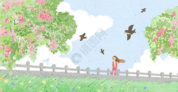 春听风图片