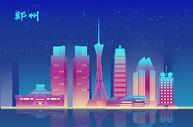 郑州扁平地标都市图片