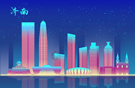 济南扁平地标都市图片