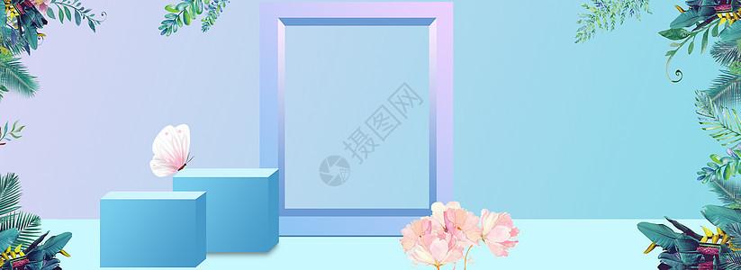 春季美容banner背景图片