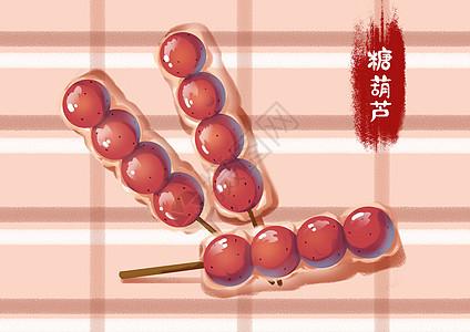 糖葫芦图片