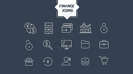 金融商务图标图片
