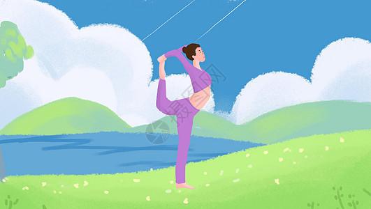 瑜伽运动插画_瑜伽运动卡通_瑜伽运动插图_手绘_板绘