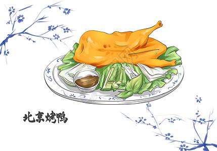 北京特色美食北京烤鸭图片