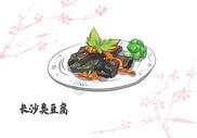 长沙特色美食臭豆腐图片