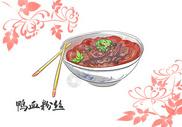 南京特色美食鸭血粉丝图片